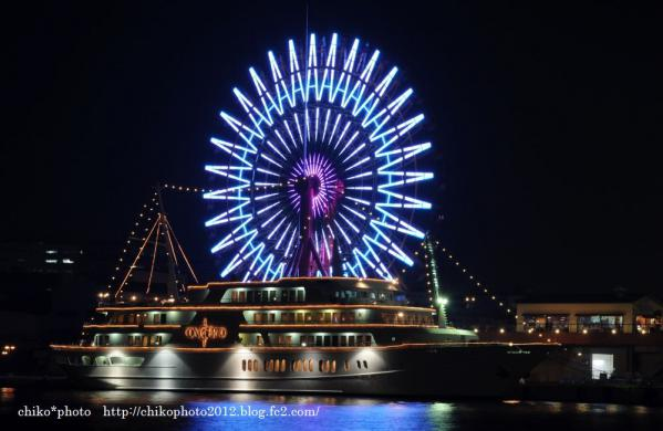 photo-187 神戸の夜景・・・輝く大観覧車とクルージング船_2
