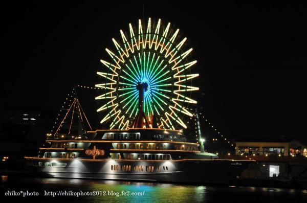 photo-187 神戸の夜景・・・輝く大観覧車とクルージング船_3