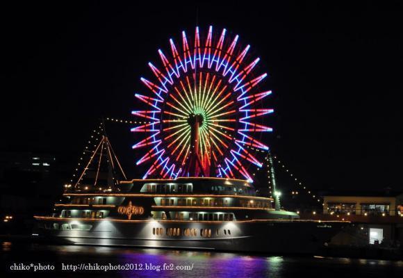 photo-187 神戸の夜景・・・輝く大観覧車とクルージング船