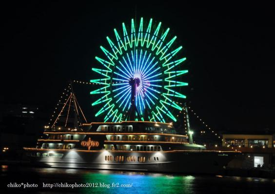 photo-187 神戸の夜景・・・輝く大観覧車とクルージング船_1