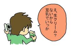 Lv3-40-2.jpg