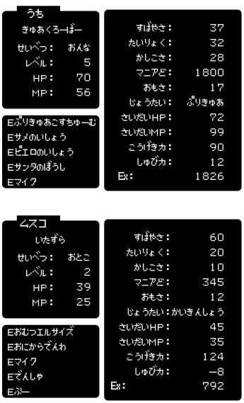 statusLv4-12.jpg