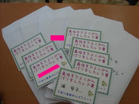 DSC08495_20120727135006.jpg