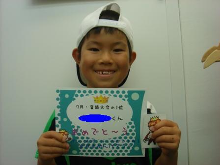 DSC08513kousuke.jpg