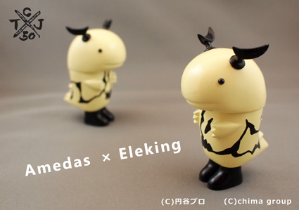 amedas_eleking+1.jpg