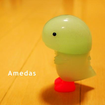amedas_jade-pink.jpg