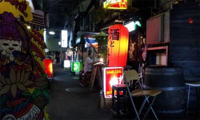 西荻ハンサム食堂