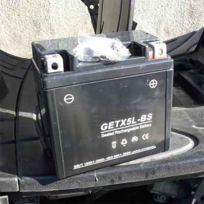 ジェルバッテリーGETX5L-BS