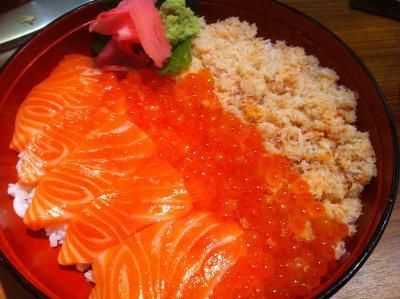 五郷・北海丼