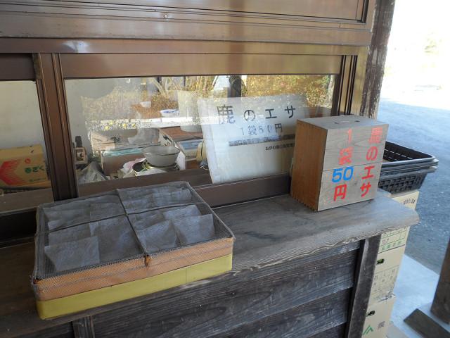 chichibu20120609.jpg