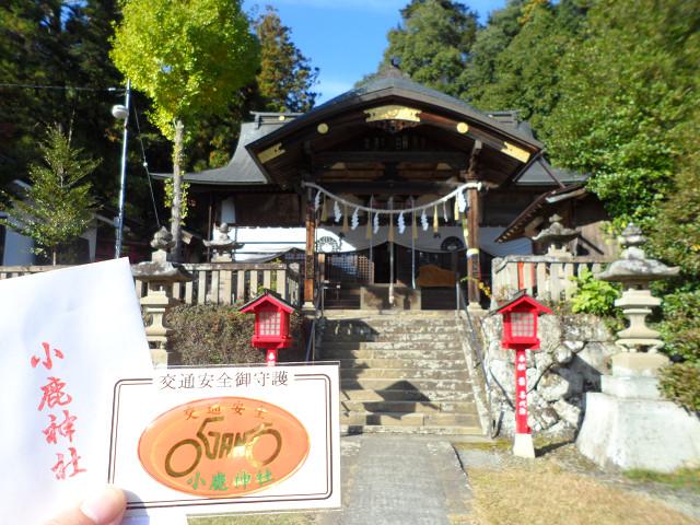 chichibu20120610.jpg