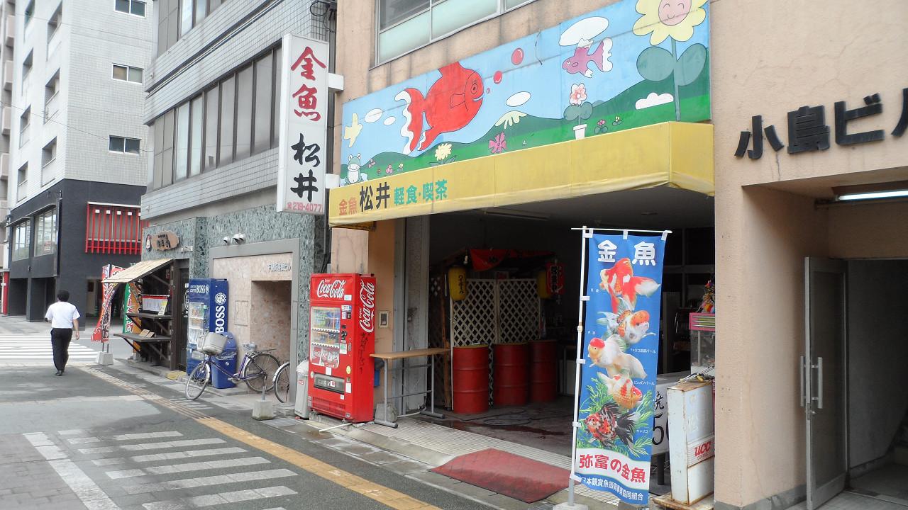 kagoshima20120099.jpg