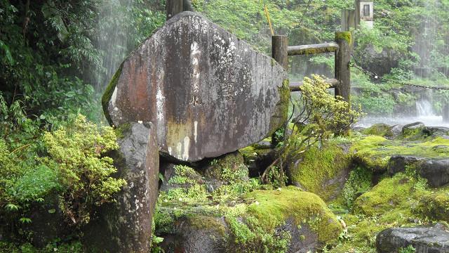 kagoshima20120271.jpg