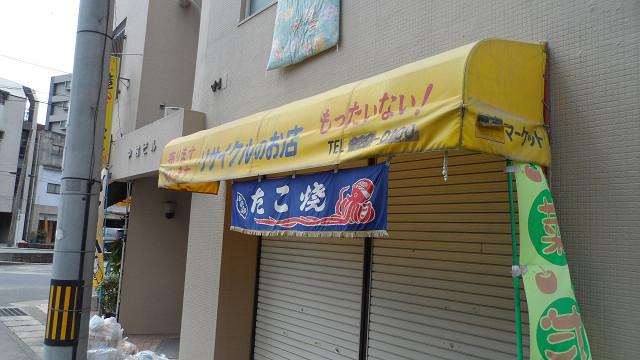 kagoshima20120273.jpg
