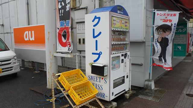 kagoshima20120277.jpg