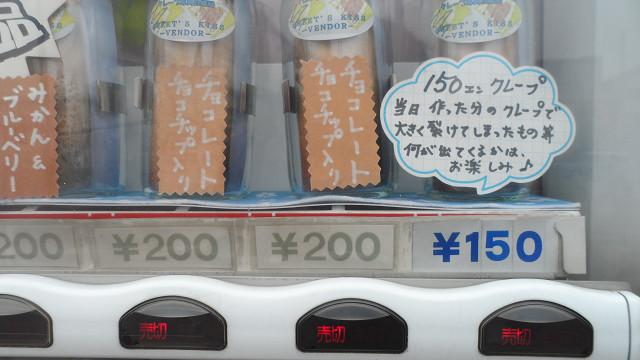 kagoshima20120279.jpg