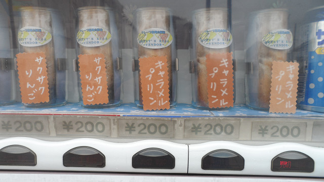 kagoshima20120286.jpg