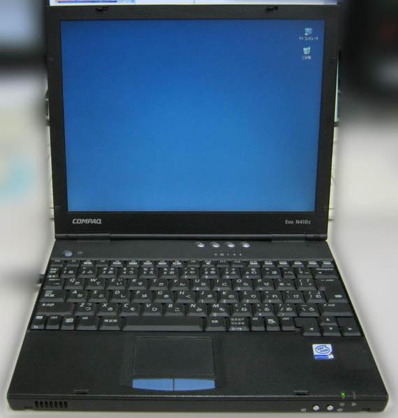 02旧PC