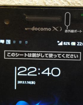 DSC_3283_convert_20130116230616.jpg