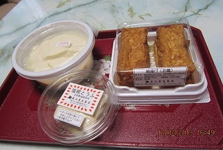 ながえ屋の豆腐