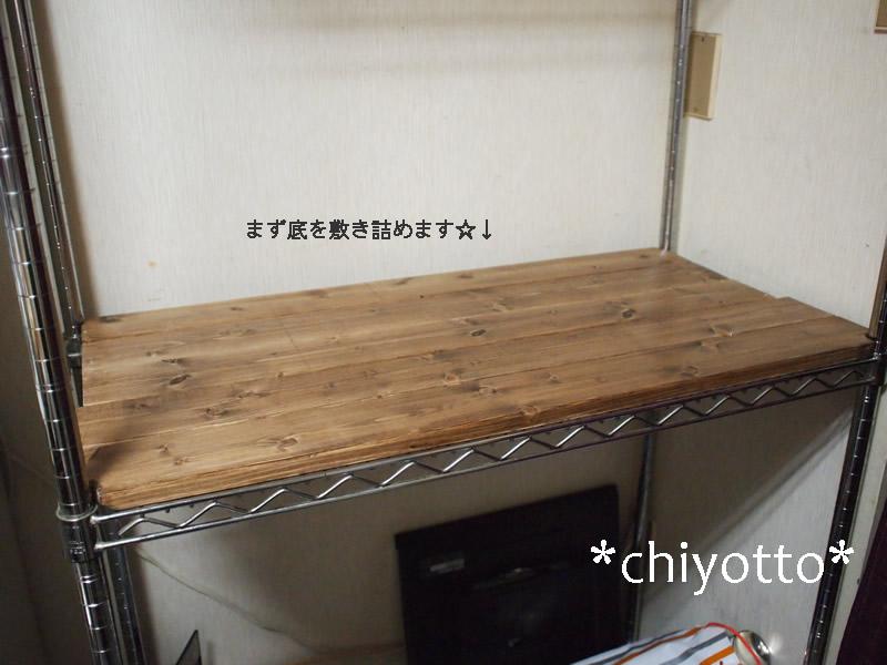 キッチン☆メタルラック ...