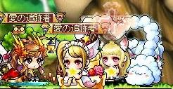 Maple140128_175726.jpg