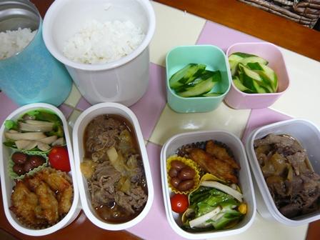 20120919_今日のお弁当