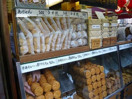 20121012_浅草3