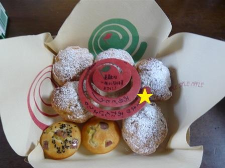 20121013_お菓子