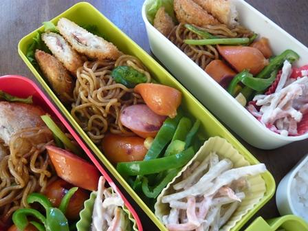 20121108_お弁当