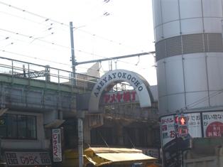 20121207上野 (2)