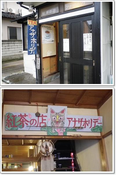 2012富山9