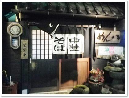 2012富山13