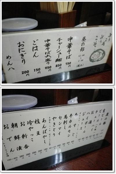 2012富山15