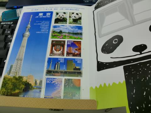 旅の風景シリーズ・・・東京 上野/浅草・隅田川周辺