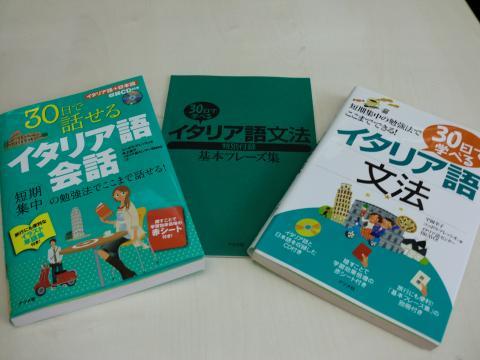 Study_convert_20120526_01.jpg