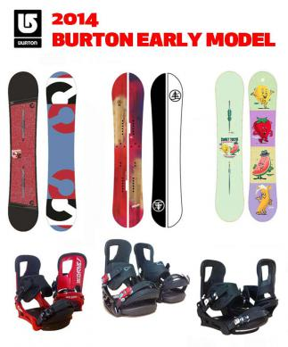 120928burtonearly.jpg