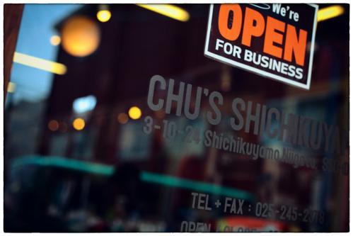 open2012.jpg