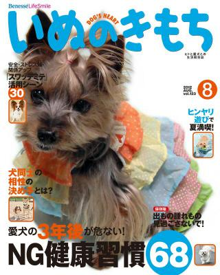 kimoti3.jpg