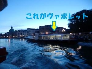 CIMG7577 2011イタリア