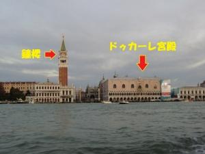 CIMG7605 2011イタリア