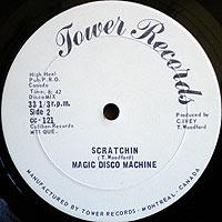 MagicDiscoMachine-Scratchブ