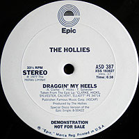Holliesブログ