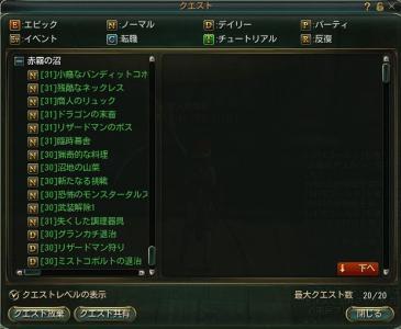 2012_11_26 09_03_50