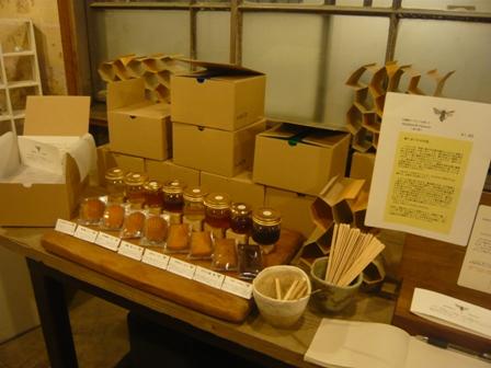 8種のハチミツを使ったMadelaine & Financier