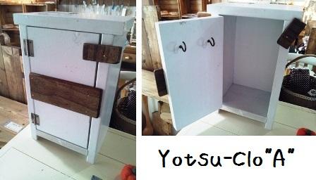 blog1_20120920202541.jpg