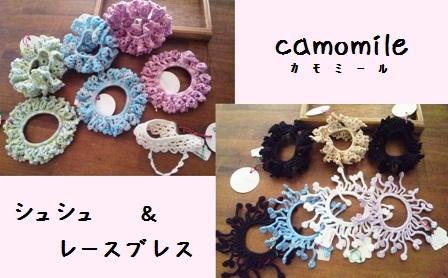 camomile1.jpg