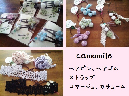 camomile2.jpg