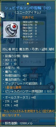 MapleStory 2012-11-01 15-05-22-382