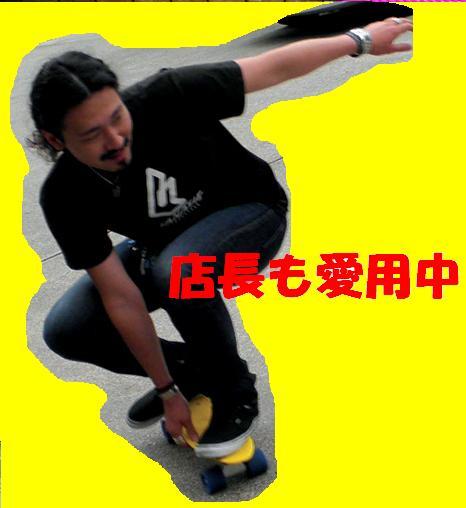 1_20120610183908.jpg